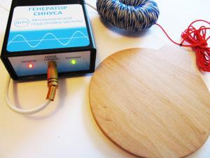 mishin-generator-alternative-cure-natural-treatment